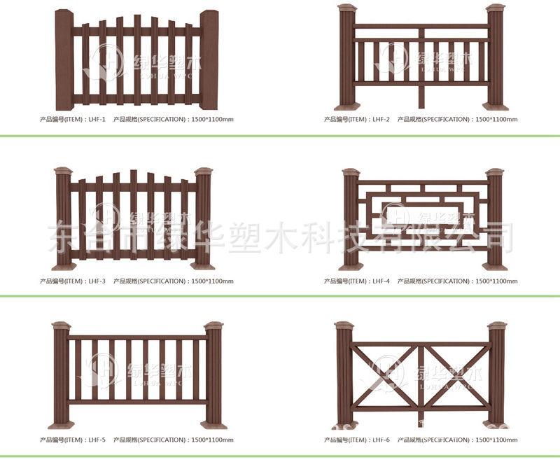 绿华塑木栏杆立柱颜色主要是红木色