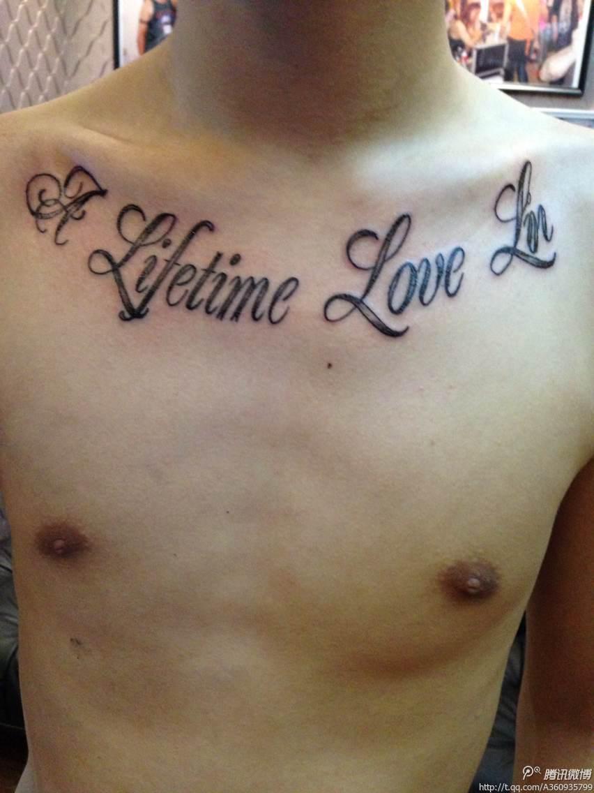 胸部纹身图片