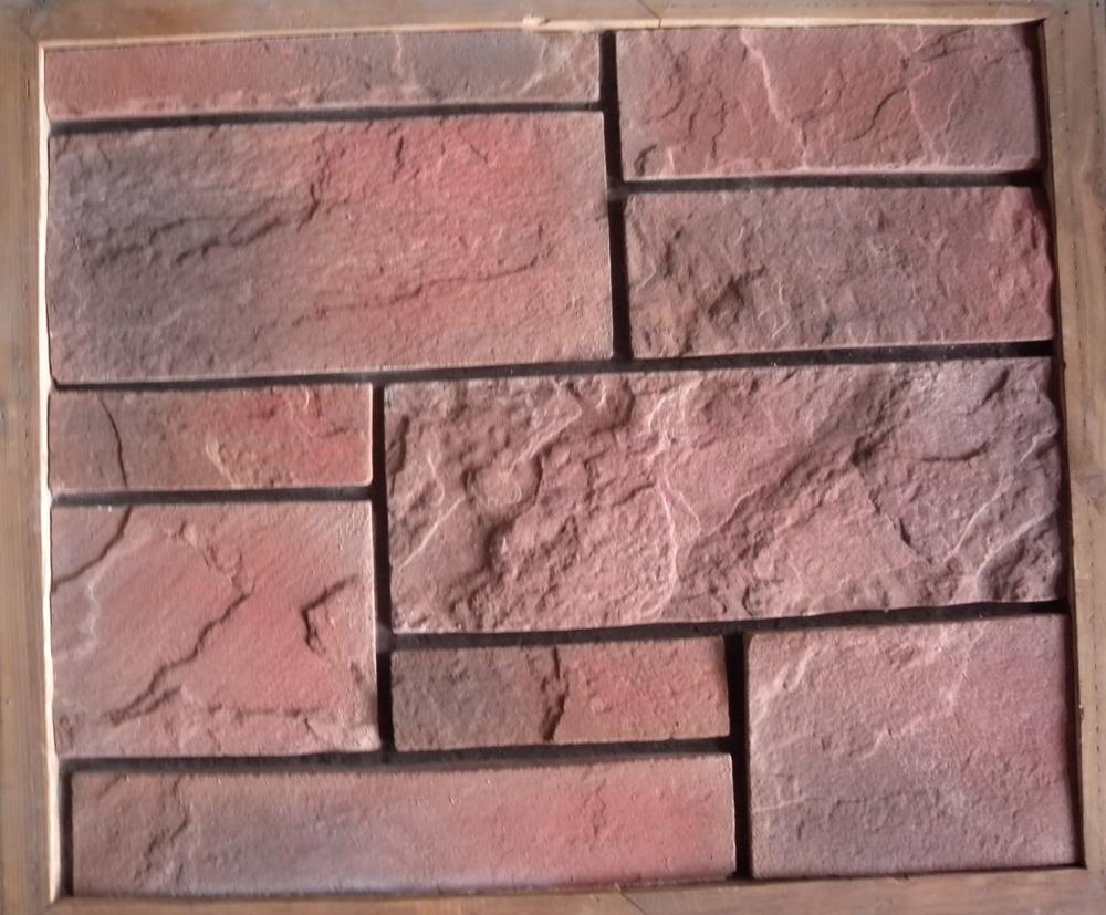灰色面包砖贴图素材