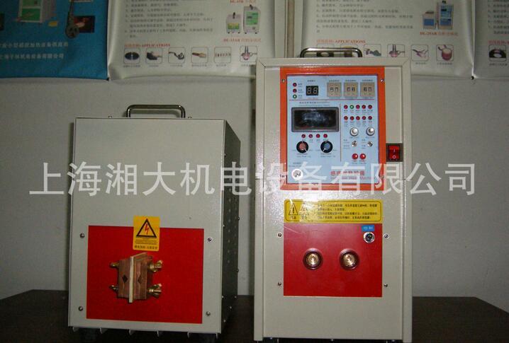 sd-45高频感应加热设备