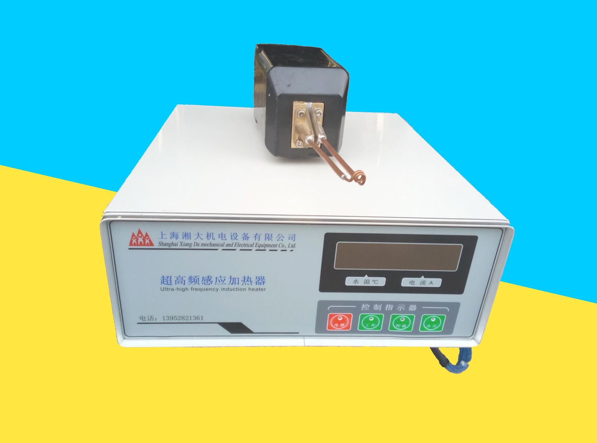 镇江超高频感应加热器