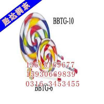 棒棒糖儿童理发logo