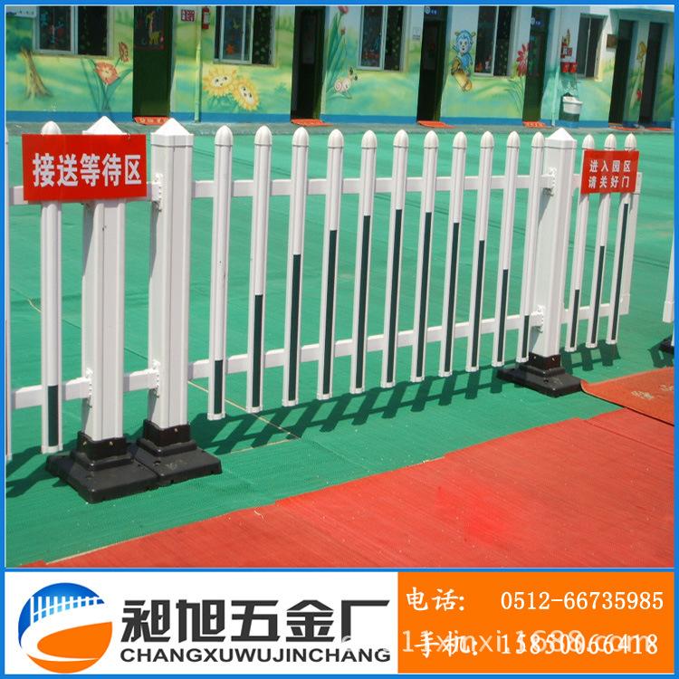 pvc塑钢幼儿园围墙|隔离围栏|小区护栏