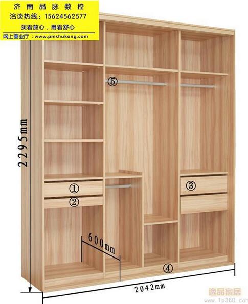 板式家具绘图板式家具diy图片6