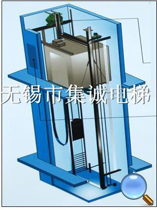 无机房电梯定制 - 无锡市集诚电梯有限公司