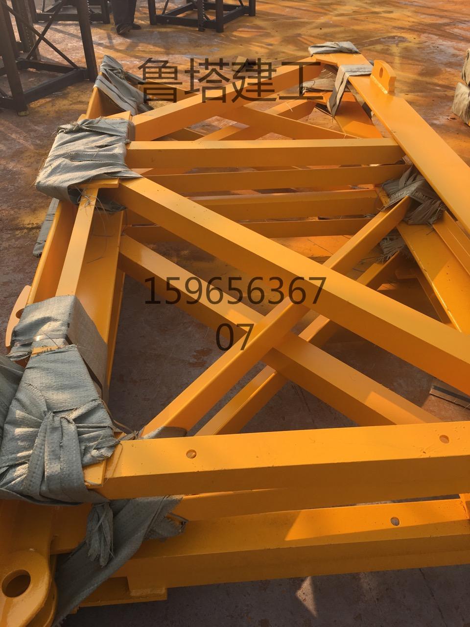 济南片式塔吊标准节_济南专业的片式塔吊标准节厂家