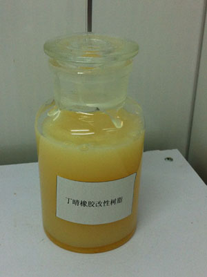 环氧树脂固化剂价格