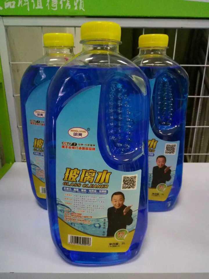 汽车玻璃水配方生产设备|汽车防冻液配方