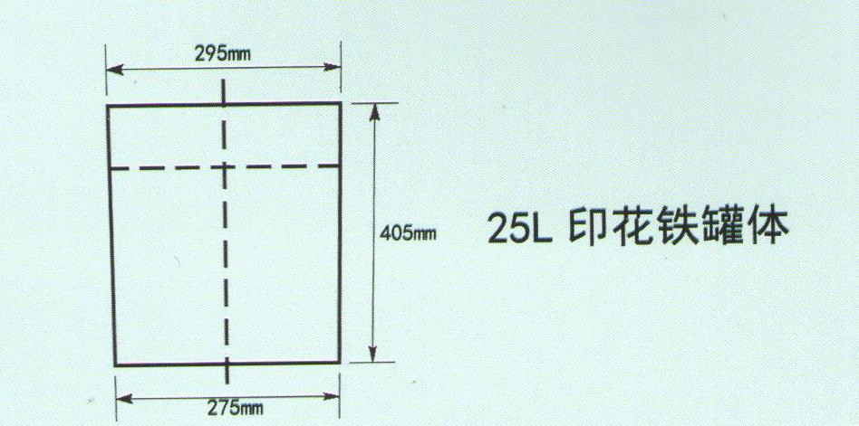 电路 电路图 电子 原理图 948_471