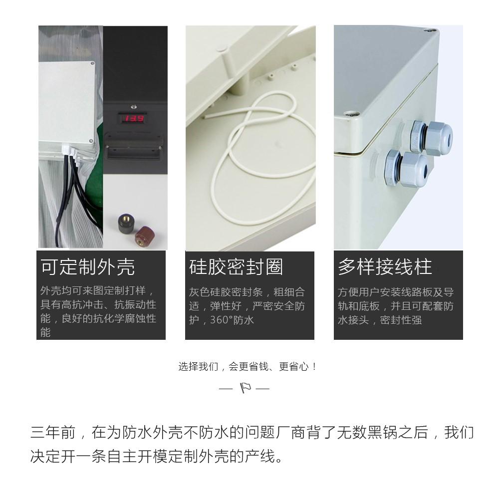 中山太阳能路灯锂电池厂家