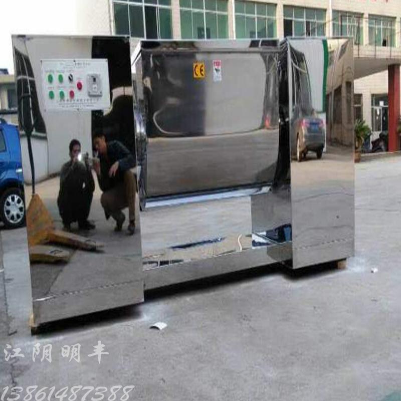 卧式槽型混合机