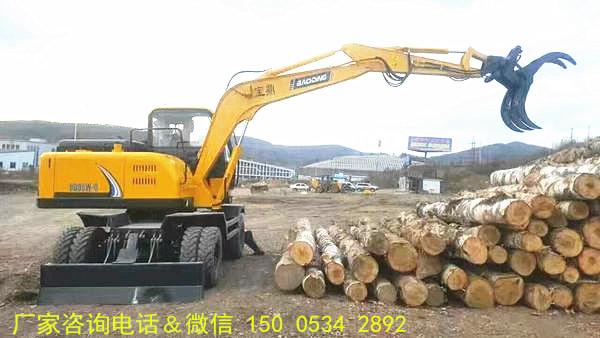 小型抓木机_小型抓木机