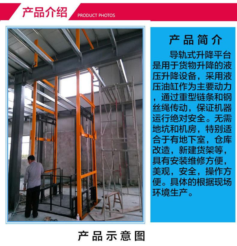 电梯按钮结构图