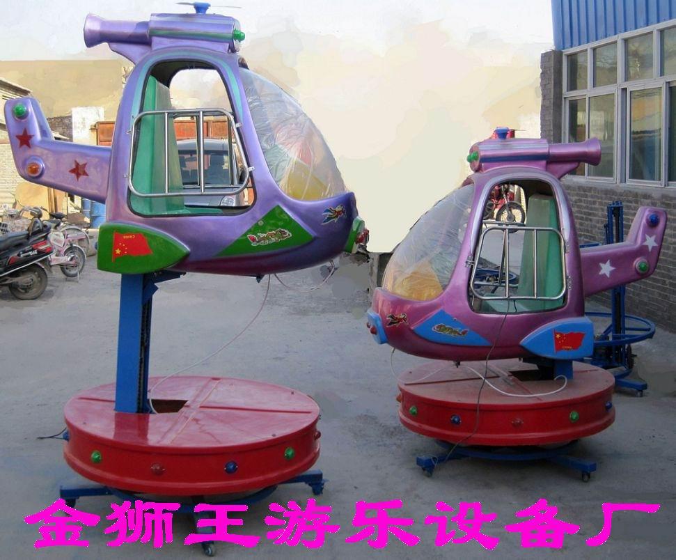 旋转升降小飞机-小型游乐设备