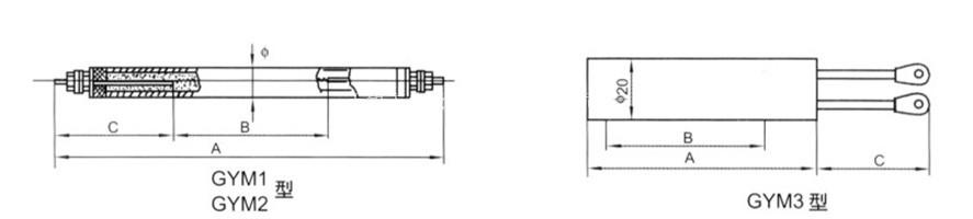 GYM型模具用管状电热元件