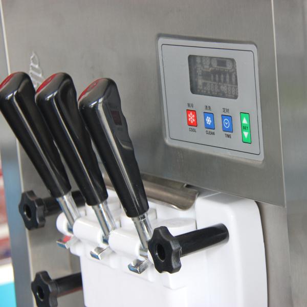 炫彩冰激凌机工作原理是什么?
