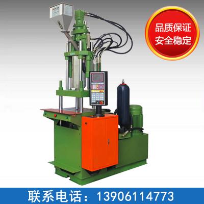 氮氣立式注塑机