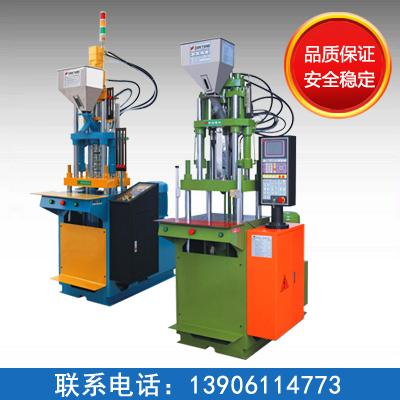 CY-ST系列四柱升降式注塑机