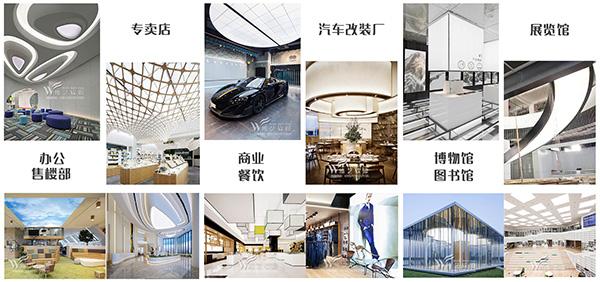 维艺软膜天花吊顶设计的 白色灯膜吊顶|办公室透光软膜吊顶设计  巧妙