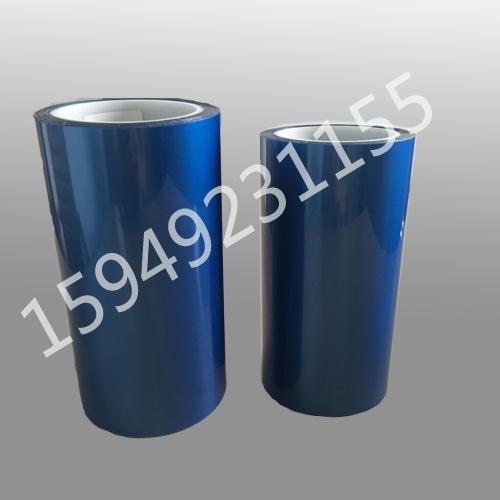 蓝色PVC保护膜