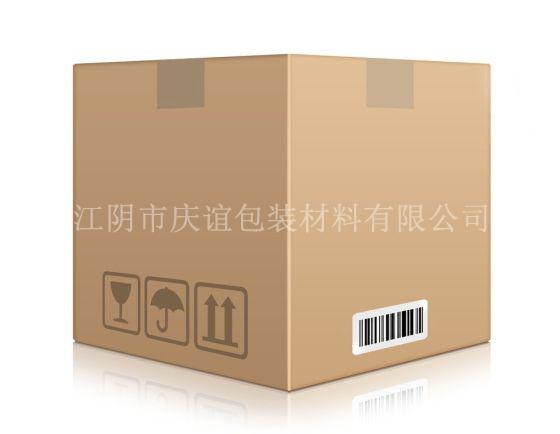 电器包装纸箱定制