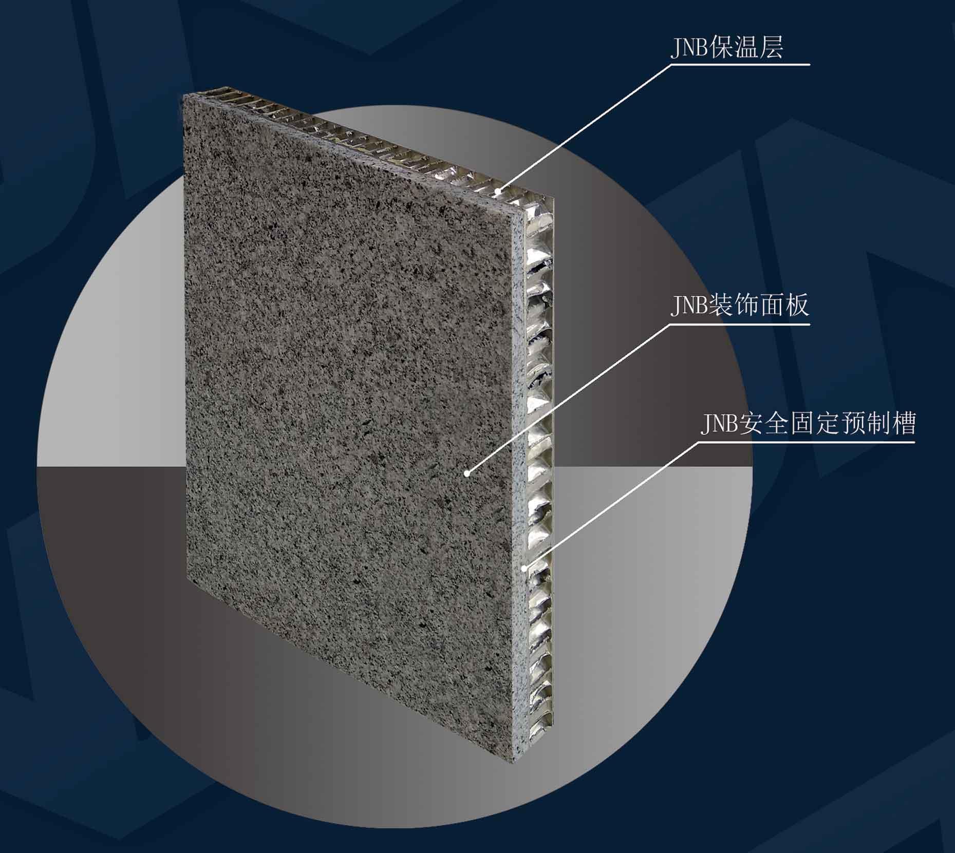 产品性能       1,良好的隔音,保温,隔热,防火效果       由于蜂窝芯
