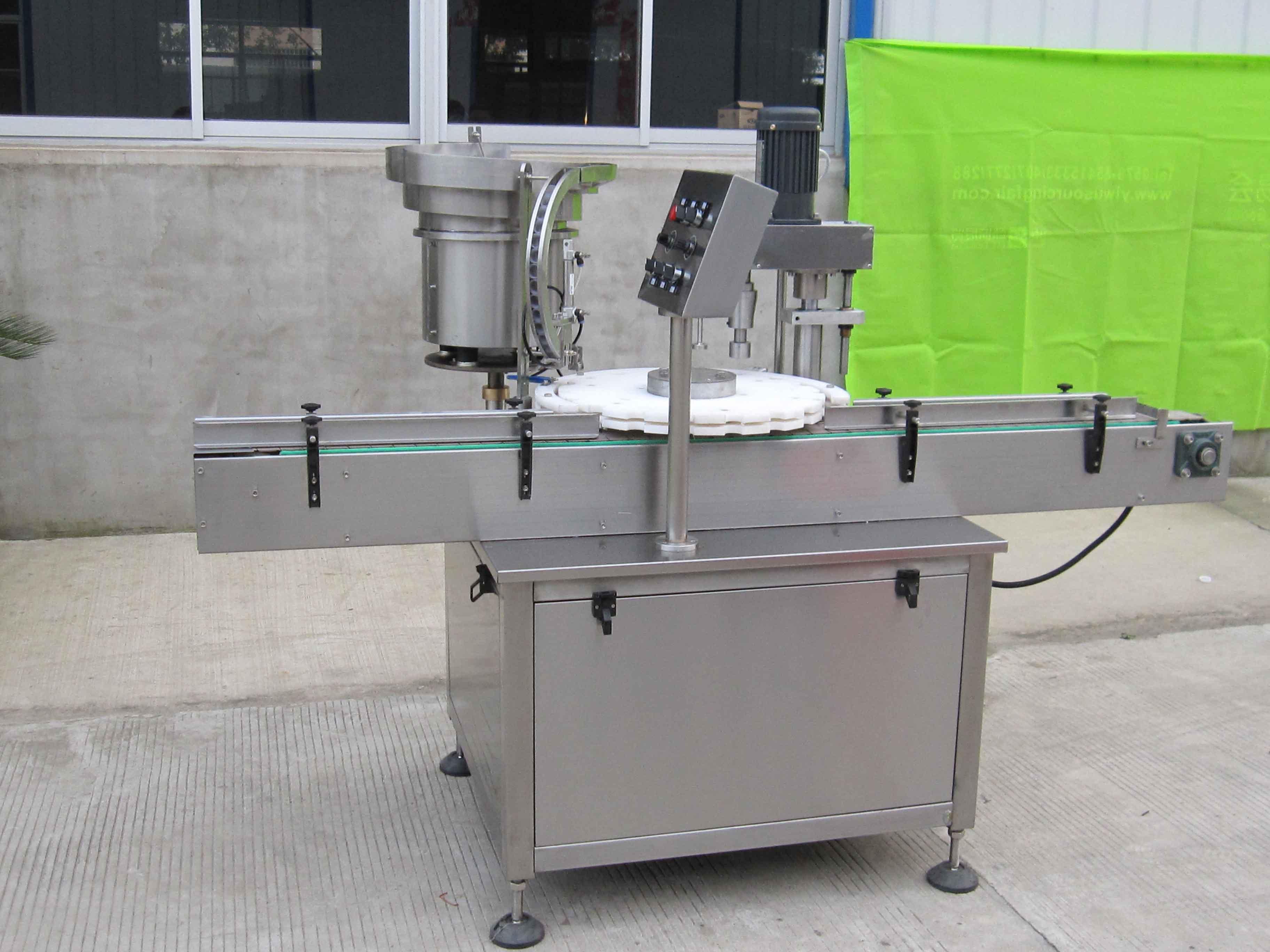DX-3D全自动单头轧盖机