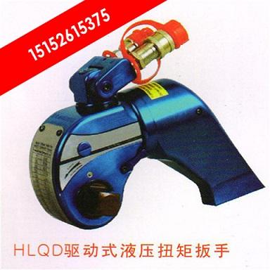 驱动式液压扭矩扳手hlqd型图片