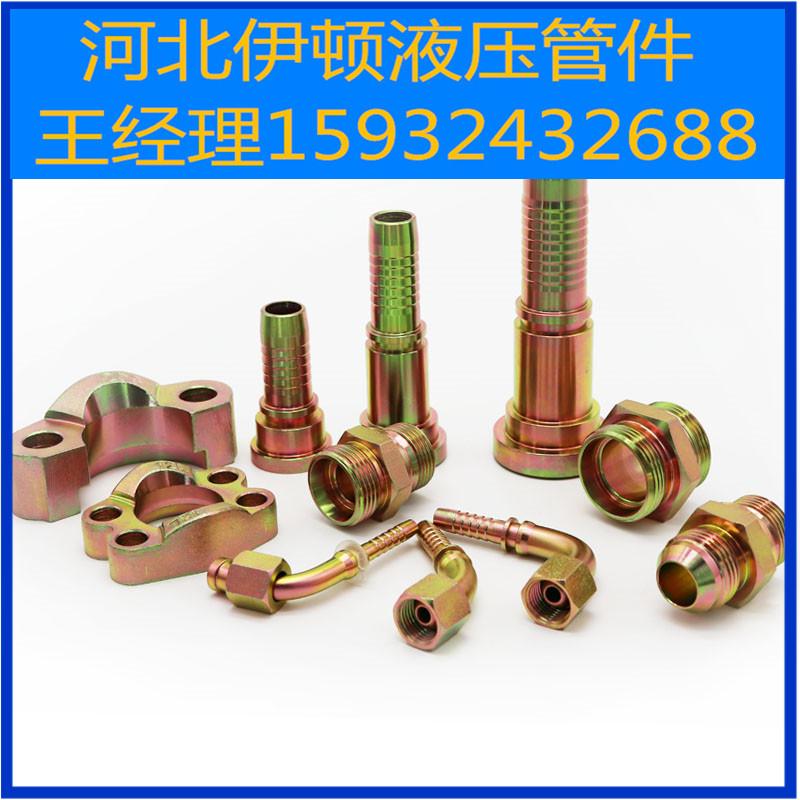 煤矿k型接头按油管与管接头的连接方式,管接头主要有焊接式,卡