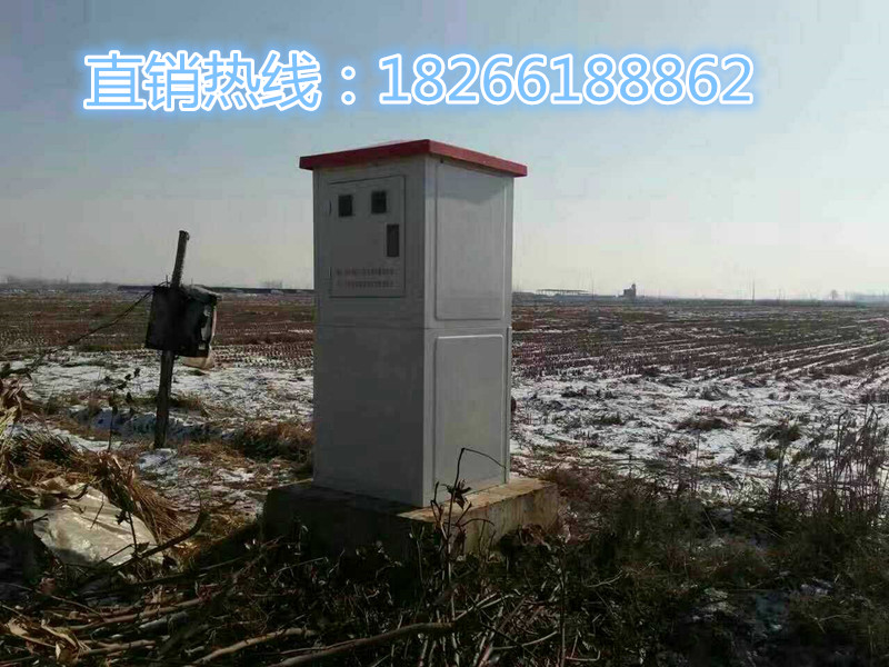 射频卡机井灌溉控制器