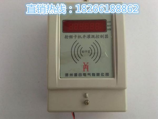 射频卡控制器,射频卡控制器哪家好,源合直销