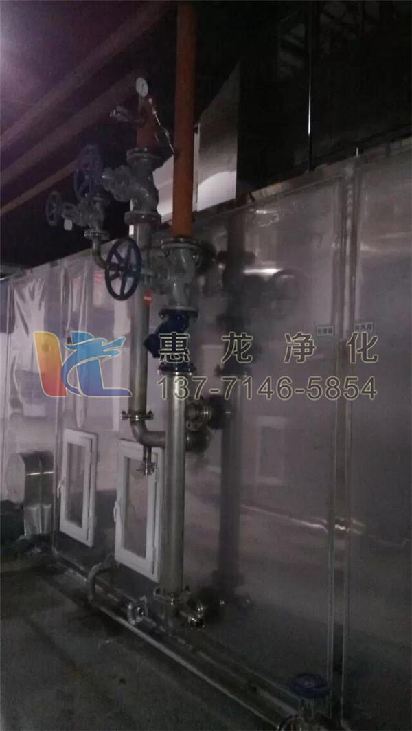 溧阳净化工程