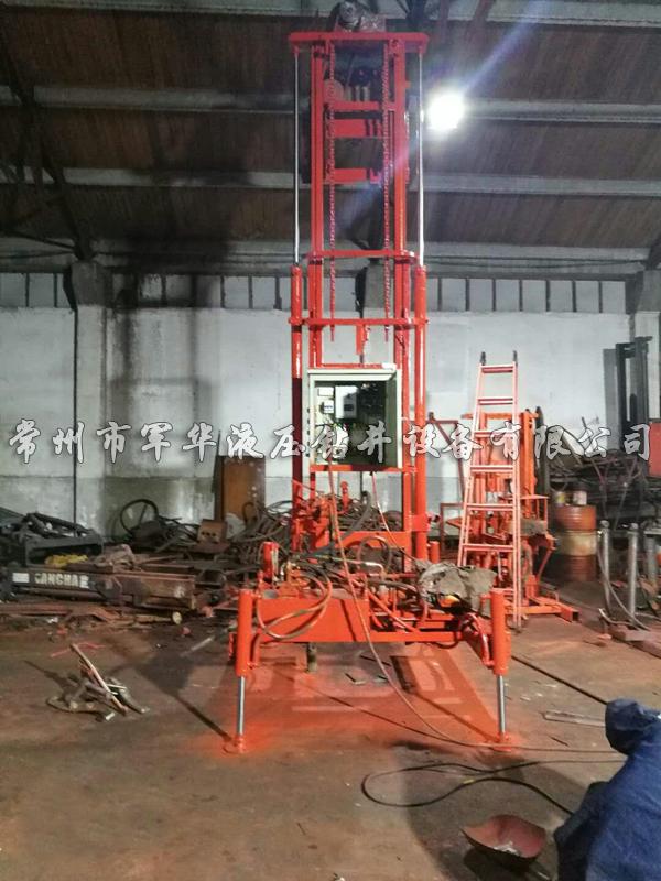 产品 小型液压钻井机  组成部件:折叠①动力机为全机的动力源,采用图片