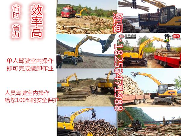 抓木机厂家,宝鼎抓木机厂家产品图片集锦
