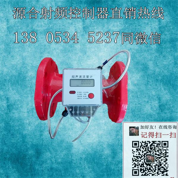 超声波流量计功能,价格,厂家直销