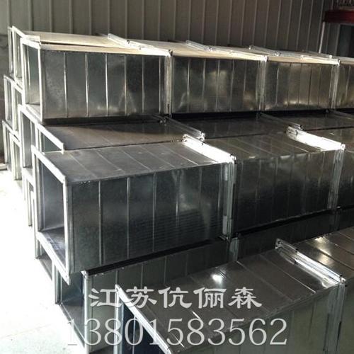 不锈钢风管供货商-通风管