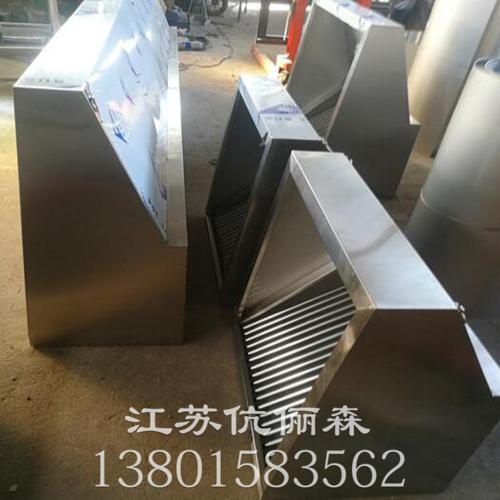 不锈钢排烟罩加工厂家