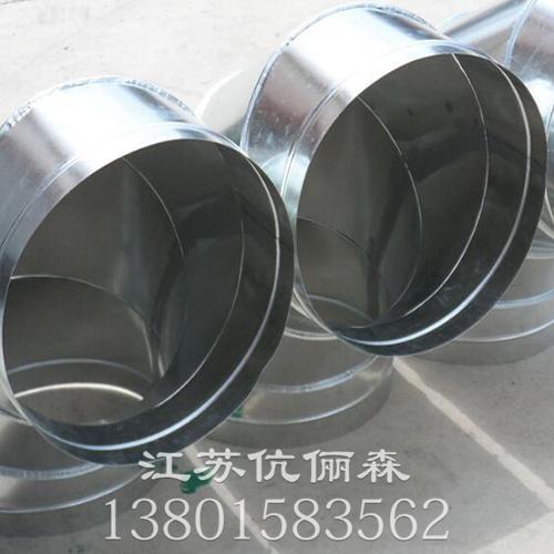 不锈钢风管定制