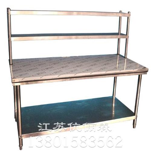 不锈钢工作台加工