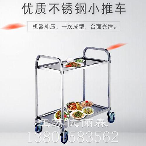不锈钢餐车加工