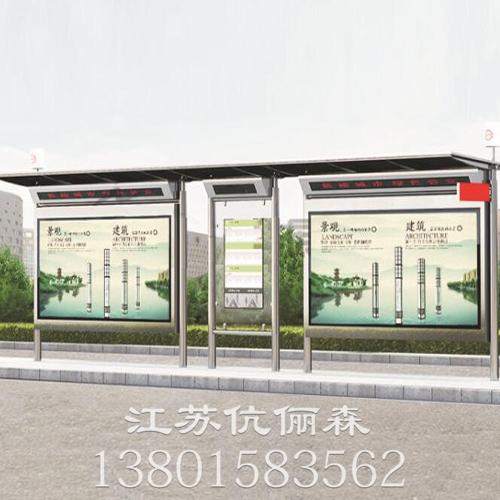 不锈钢广告栏批发
