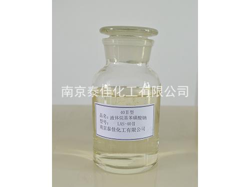 哪家生产磺酸钠