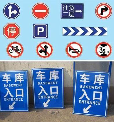 镇江交通设施厂家