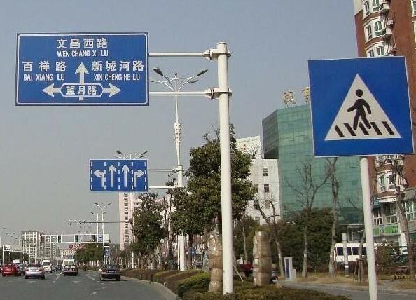 镇江标志牌厂家