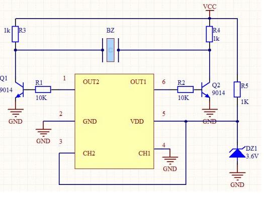 压电式蜂鸣器专用驱动电路