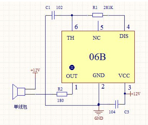 DC06电磁式蜂鸣器专用驱动电路