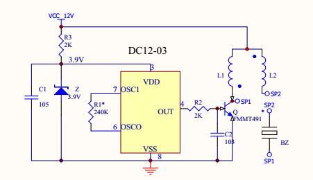 DC12-03蜂鸣器报警声专用集成电路
