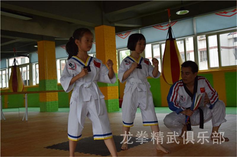常州跆拳道