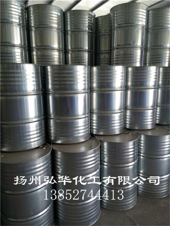 工业油墨清洗剂