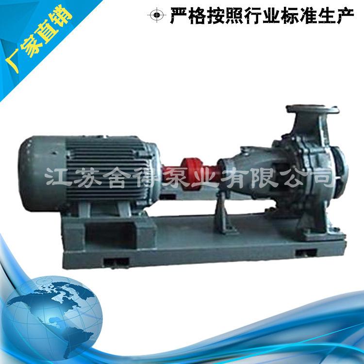 排污船用泵
